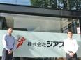 人材コーディネーター(未経験歓迎!) ◎今年で設立30年の安定企業です!2