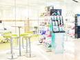 化粧品メーカーの商品企画(企画・開発~プロモーションまで担当)★手がけた商品を店頭に!ヒット商品に!3