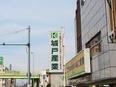 施工管理 ★設立から51年黒字経営/ほぼ毎日定時退社/東大阪の現場がメイン3