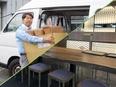 業務用家具の営業 ★年収350万円以上スタート ★入社2年間は、お客さまとの関係構築に専念できます。3