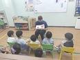 英語スクールの運営スタッフ ◎オープニングスタッフの募集 ◎英語が活かせる仕事です ◎綿半グループ2