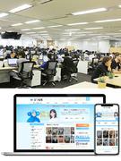 インフラエンジニア(AWS・オンプレの両環境をもつ自社サービスに設計から運用・保守まで携われます)1
