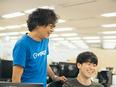 PHPバックエンドエンジニア|テックリードとして、自社の新規プロダクト『engage』を担当2