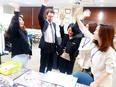 英会話スクールの講師|英語が飛び交う国際的な職場環境! ◎未経験歓迎、完休2日、賞与2回/年2