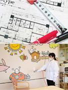 施工管理◆賃貸マンションのリフォーム◆資格手当充実◆報奨金制度有り!◆入社祝い金10万円支給!1