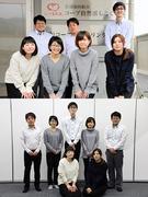 生協職員 ★未経験・第二新卒、積極採用!1