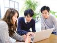 Webコンサルティング営業 ★土日祝休み/平均月収60万円2