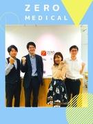 売る力より、共感力!WEB提案営業/医療業界を支える/新事業リーダー候補1