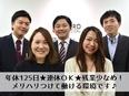 売る力より、共感力!WEB提案営業/医療業界を支える/新事業リーダー候補2