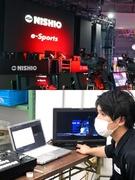 映像機材の技術スタッフ(ライブやスポーツ中継、イベント、建設などの現場を技術でサポートします!)1