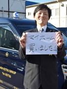タクシードライバー ◎1年目の平均月収:45万円/定着率:約90%◎賞与年3回有1
