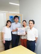 経理(管理職候補)◎東証一部上場グループ/業界トップクラスの業績/年間休日123日以上1