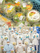 カット野菜の生産管理 ★月給30万円以上 賞与年2回 充実の教育?福利厚生あり!1