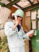 廃棄物の仕分けスタッフ ★月収40万円~50万円も可能!1