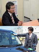 タクシー乗務員 ◎昼勤・夜勤選べる|月8~9日休み|賞与年2回|二種免許は会社負担で取得OK1