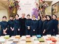 『MAISON CACAO』の店舗スタッフ ★入社1年目から毎年5~14連休あり!2