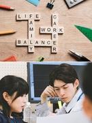 ITエンジニア ◎安定性抜群の東証一部上場/残業月平均9.27時間/有休平均取得日数13.8日1