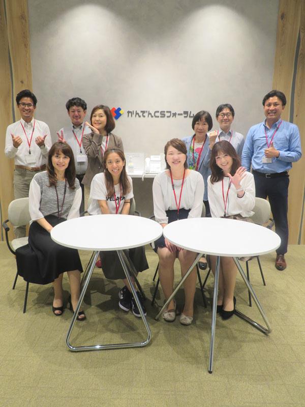 採用担当|未経験歓迎!関西電力グループの安定基盤 ◎残業月10h程度 ◎正社員登用実績多数イメージ1