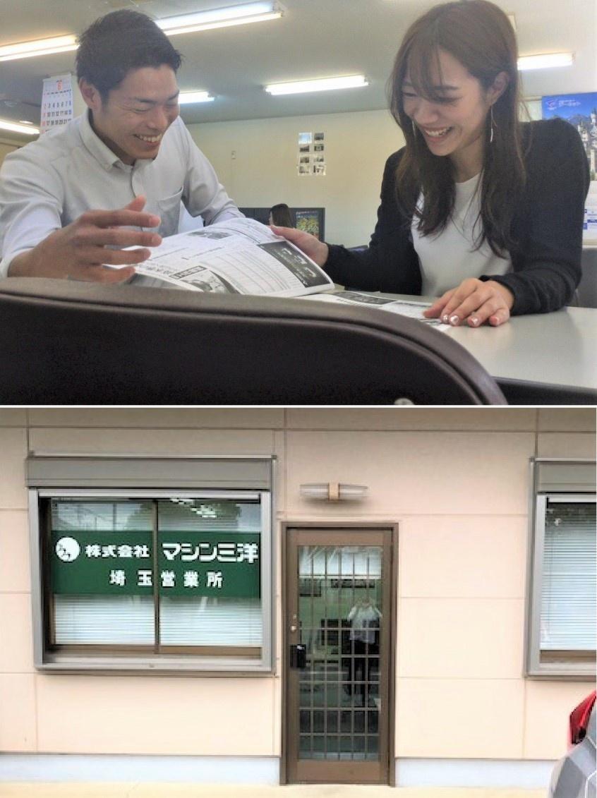 法人営業 ☆年間休日121日☆資格取得支援制度あり☆インセンティブあり!☆マイカー通勤OKイメージ1