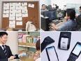 システムエンジニア★自社開発のクラウドサービスを担当/在宅勤務あり/残業ほぼなし/定着率90%以上3