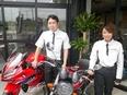 Hondaバイクの整備士★資格取得費用会社支援★引越手当アリ★昨年賞与4.75ヶ月!2
