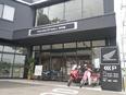 Hondaバイクの整備士★資格取得費用会社支援★引越手当アリ★昨年賞与4.75ヶ月!3