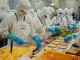 食品製造管理スタッフ★賞与の支給基準額3.7ヶ月分★完休2日制★設立52年の老舗企業!3