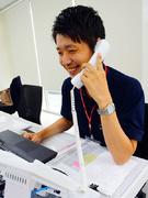 賃貸管理スタッフ ◎未経験者歓迎/勤務地は愛知県内1