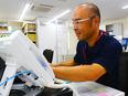 賃貸管理スタッフ ◎未経験者歓迎/勤務地は愛知県内2