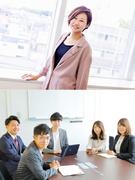 Webディレクター(未経験で月給27万2000円以上|完休2日制(土日)|扶養手当や祝い金)1