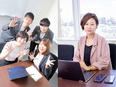 Webディレクター(未経験で月給27万2000円以上|完休2日制(土日)|扶養手当や祝い金)2