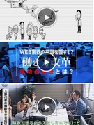 カメラマン(男女)★テレビ業界出身者歓迎!★「ネット企業動画」!★入社祝金15万円!1