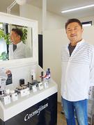 化粧品メーカーのWebマーケティング担当 ★売上を10倍20倍にする楽しみがある1