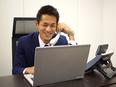 イチからはじめるコンサルティング営業 ★残業は1日3分/年休120日以上!★業績好調でオフィス移転!3