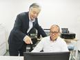 IT講師(一人ひとりに合わせた働き方が可能)◎50代・60代が活躍中・フリーランスの方歓迎!3