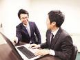 プロパティマネジメントスタッフ◎月給29万円以上!賞与年2回!業界トップクラスグループの一員!2