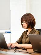 ITエンジニア ◎土日祝休み!月給23万円~!「自ら考え学ぶこと」を継続できる方が活躍できます。1