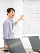 プログラマー◎土日祝休み!月給23万円~!失業しないエンジニアへと成長できます。1