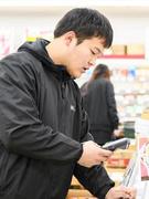業務スーパーの店舗スタッフ ◎未経験歓迎!賞与年2回!1