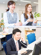ルームアドバイザー★勤務地を選べる!残業ほぼなし!毎月ミニボーナス!賞与年3回!7連休あり!1