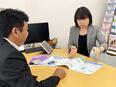 保険のアドバイザー(リスクからお客様を守る保険を提案)残業月10h程/既存顧客や紹介のお客様がメイン2