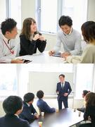 Web広告の提案営業 ★完全週休2日制│転勤なし!月給26万円以上◎ずっと札幌で働けます。1