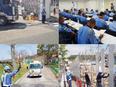 警備スタッフ ★資格取得支援制度・資格手当あり|交通費全額支給|転勤なし2