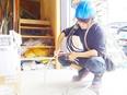 空調メンテナンススタッフ ★未経験から月給25万円以上│賞与昨年実績6ヶ月分│家族手当あり3