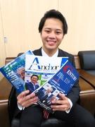 営業 ★経営者×芸能人の「対談企画の提案&インタビュー」を担当!1