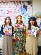 ファッション誌『nicola(ニコラ)』の雑誌編集 ◎年間休日120日/経験者歓迎!1