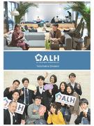 ITエンジニア/横浜オフィス第2期メンバー募集!/未経験も経験者も歓迎!10名以上募集!1