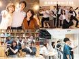 ITエンジニア/横浜オフィス第2期メンバー募集!/未経験も経験者も歓迎!10名以上募集!3