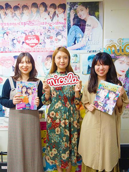 ファッション誌『nicola(ニコラ)』の雑誌編集 ◎年間休日120日/経験者歓迎!イメージ1