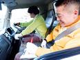 土日休みのドライバー ◎入社3ヶ月目からは月給28.7万円+手当! 残業ナシのドライバーも多数!3